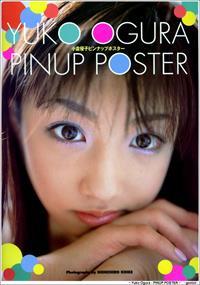 Yuko Ogura