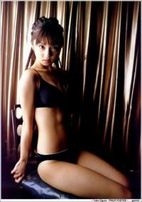 Yuko Ogura in a bikini