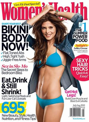 Ashley Greene Women's Health Magazine Scans July/Aug 2010