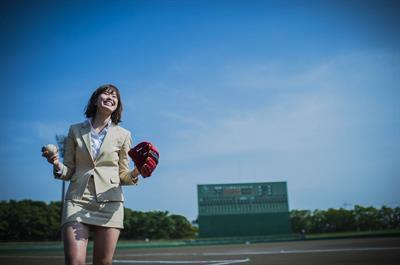 Ami Inamura
