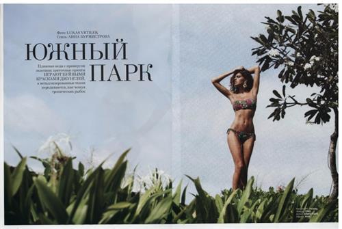 Daria Malygina in a bikini