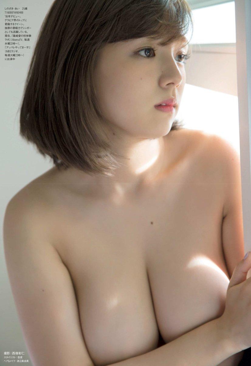 Ai Shinozaki Pron ai shinozaki nude - 1 pictures: rating 8.86/10