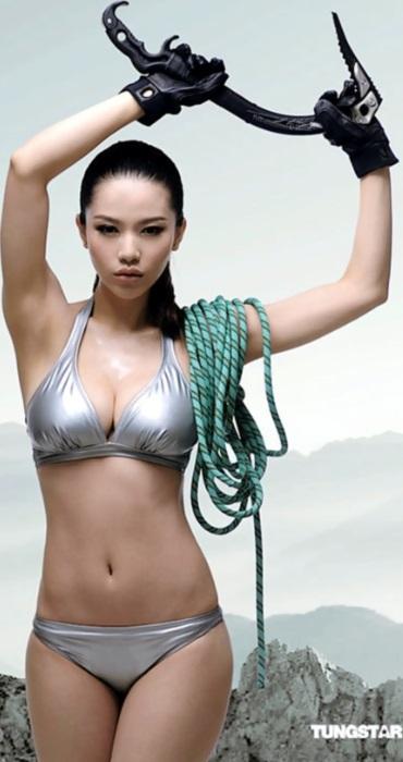 Pan Shuang in a bikini